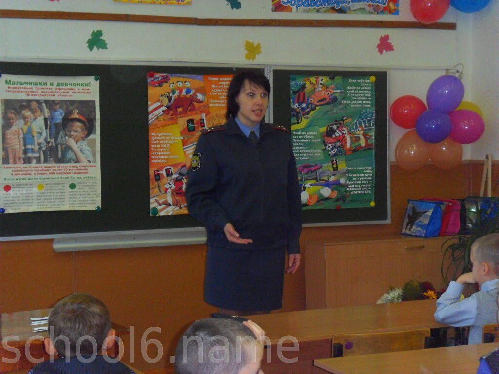 детский травматизм в школе презентация