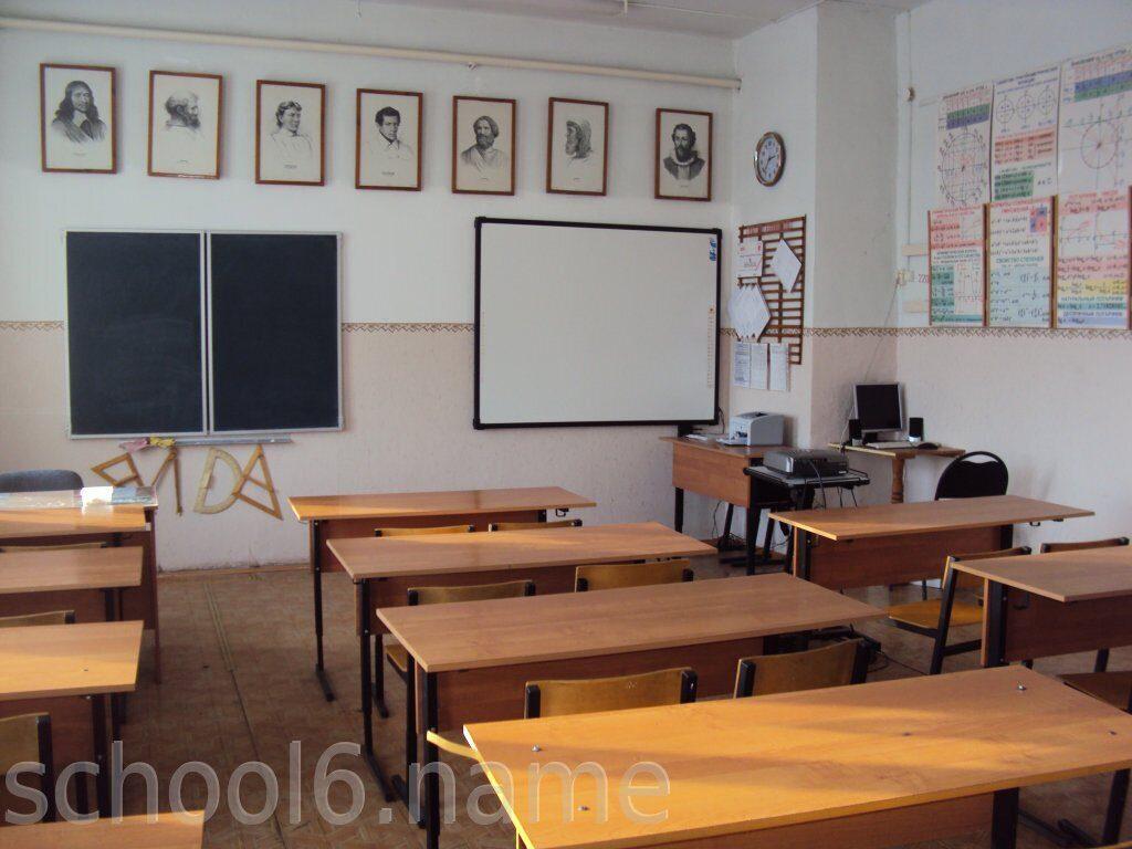 фото шкільний дзвінок